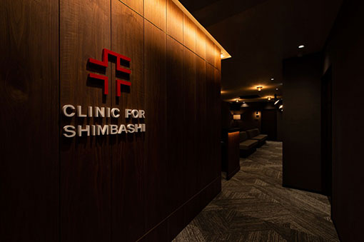 CLINIC FOR SHIMBASHI 10F